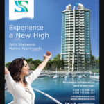 sheheena-4ads-tower-correction-1